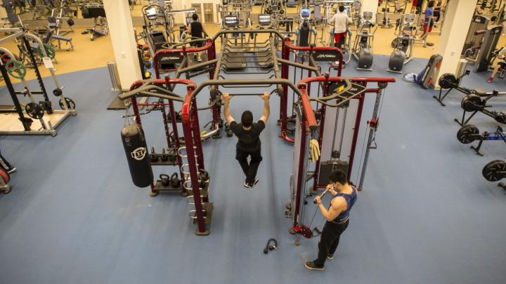 Fitness Centre - Level 1